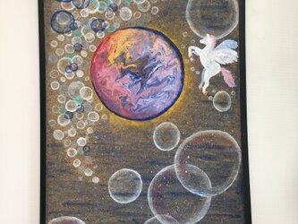 宇宙を優雅に舞うペガサスの画像