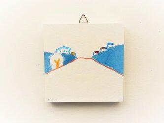 「坂道」 ※ミニアートパネルの画像