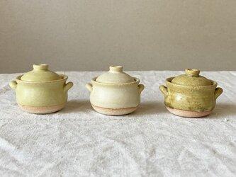 ミニミニ土鍋 薬味入れの画像