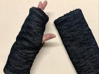 スラブツイード(黒色)とプードルファーのハンドウォーマー/指なしの画像