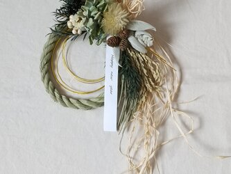 [再販]ドライフィリカのしめ縄wreath (プリザーブドフラワードライフラワーグリーン アンティーク ギフト)の画像