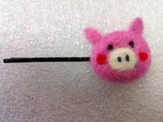ピンクぶたさんヘアピンの画像
