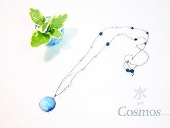 【Cosmos】水〜和紙とガラスのペンダントの画像
