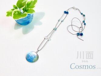 【Cosmos】川面〜和紙とガラスのペンダントの画像