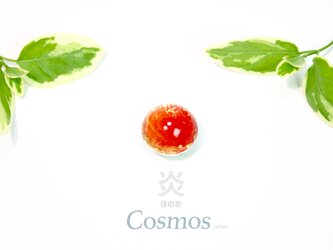 【Cosmos】炎〜和紙とガラスのペンダントの画像