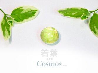【Cosmos】若葉-和紙とガラスの帯留めの画像