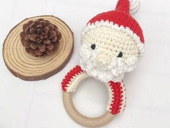 クリスマス さんたさん ガラガラ ラトル 0歳 男の子 女の子 編みぐるみ 出産祝い あかちゃん プレゼントの画像