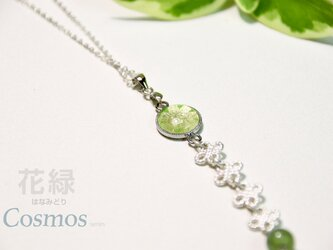 【Cosmos】花緑〜和紙とガラスのネックレスの画像