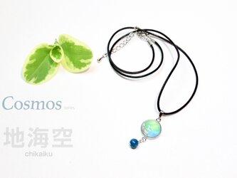 【Cosmos】地海空〜和紙とガラスのペンダントの画像