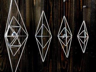 ヒンメリ「氷 アイススピア」大サイズ 野外使用可なアルミ製 オプションでサンキャッチャー 幾何学オブジェ シルバーの画像