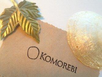 konoha・・・ブローチの画像