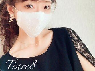 【白:やや小さめサイズ】豪華刺繍で魅せる♡オシャレな大人の「ちょっと贅沢なレースマスク」上質国産素材の秋冬向きマスクの画像