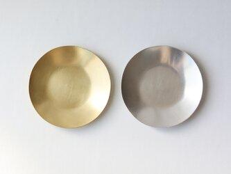 金銀ペア小皿  (真鍮プレーン)の画像