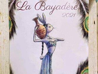 2021年用 『ラ・バヤデール』 オリジナルアートカレンダーの画像