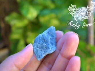 カイヤナイト原石 kya004の画像