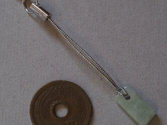 糸魚川翡翠 マスクチャーム003の画像