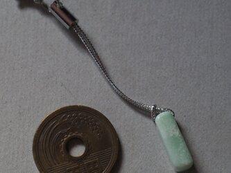 糸魚川翡翠 マスクチャーム005の画像