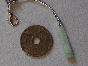 糸魚川翡翠 マスクチャーム006の画像