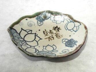 絵付け葉皿の画像
