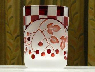 赤い木の実と市松模様のフリーグラス~ヒヨドリジョウゴ  無色×赤(1個)の画像