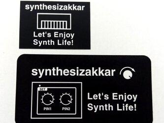 【シール】Let's Enjoy Synth Life!シンセサイザッカー シール大小セットの画像