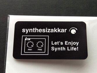 【シール】Let's Enjoy Synth Life!シンセサイザッカー シール大 5枚セットの画像