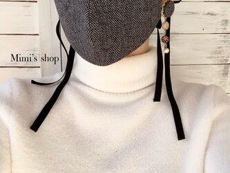 コットンツイードの小顔見せリボンマスク ヘリンボーンネイビー 秋冬マスク ダブルガーゼ かわいい おしゃれ 肌荒れしないの画像