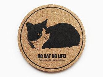 コルクコースター / NO CAT NO LIFE!の画像