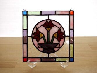 ステンドグラス ミニパネル フラワーベース 15cmの画像