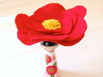 *あなたの為に咲く花*指人形・hand puppet[75]の画像