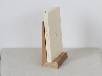 ブック・ステイ|タモ材(仮置き用本立て)の画像