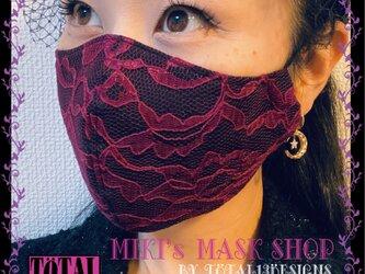 おしゃれ レースマスク 布マスク 立体マスク 大きめ フィルターポケット 送料無料 ボルドー 秋冬マスクの画像