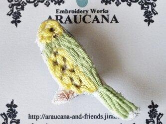 刺繍ブローチ(黄色いインコ)の画像