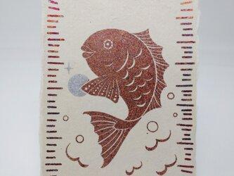 ギルディング和紙葉書 鯛 赤混合箔の画像