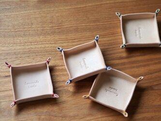 おうちでレザークラフト / 体験キット【革の豆トレイ・4個セット】の画像