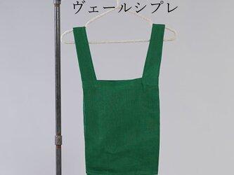【wafu】小さく畳める リネン エコバッグ バック 内ポケットあり/ヴェールシプレ【約34×26cm】z013c-vsp2の画像