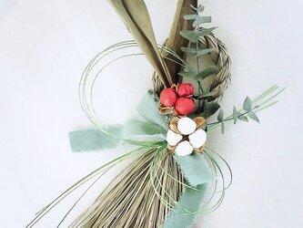 手漉き和紙【紅白の木の実】お正月飾りの画像