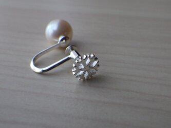 真珠のイヤリング 雪のリューズの画像
