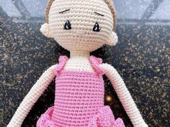 あみぐるみ 人形 ニットトイ ドール 編みぐるみ プレゼント 出産祝い 女の子 お部屋飾り 衣装着せ替え バレリーナの画像
