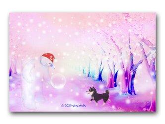 「未来の果てからの贈り物だよ」 雪だるま 柴犬 雪 ほっこり癒しのイラストポストカード2枚組 No.1227の画像