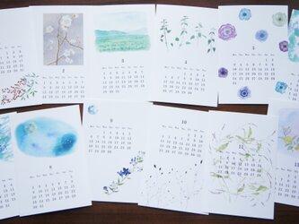 季の環カレンダーの画像