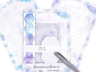 雪の結晶レターセット ブルー3色の画像