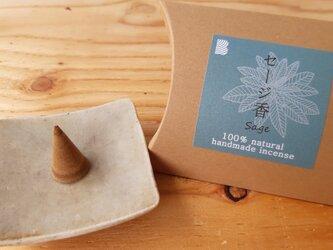 Baumのお香・セージの画像