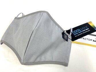 2020AW新作。秋冬モデル VDLCオリジナル高性能マスク(ライトグレー)Sサイズ【予約注文】の画像