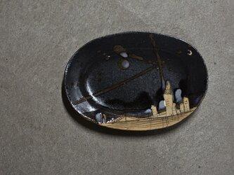 オーバル皿小〜家yoru〜の画像