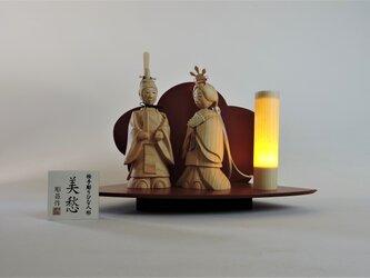 木彫りのひな人形(美愁)Sの画像