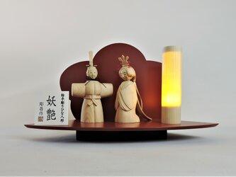木彫りのひな人形(妖艶)Sの画像