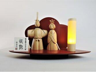 木彫りのひな人形(妖艶)Mの画像