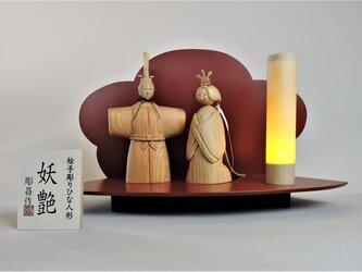 木彫りのひな人形(妖艶)Lの画像