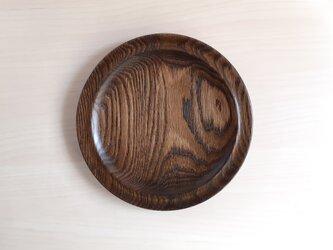 拭き漆のリム皿の画像